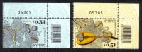 Cyprus Stamps SG 1320-1321 2014 Europa National Music Instruments - Control numbers MINT