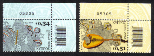 Cyprus Stamps SG 2014 (c) Europa National Music Instruments - Control numbe