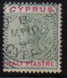Cyprus Stamps SG 040 1896 Half Piastre - USED (d034)
