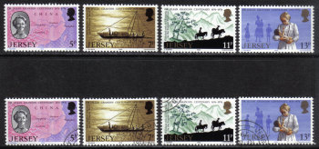 Jersey Stamps 1976 Dr Lilian Grandin - MINT and USED (z476)