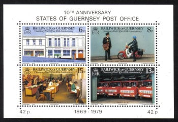 Guernsey Stamps 1979 Post Office Mini Sheet - MINT (z290)