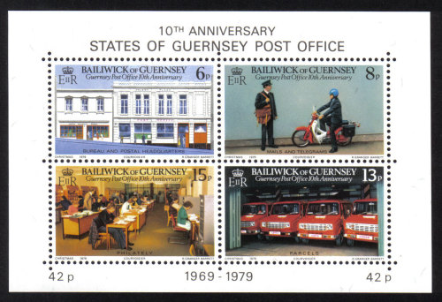 Guernsey Stamps 1979 Post Office - MINT (z290)
