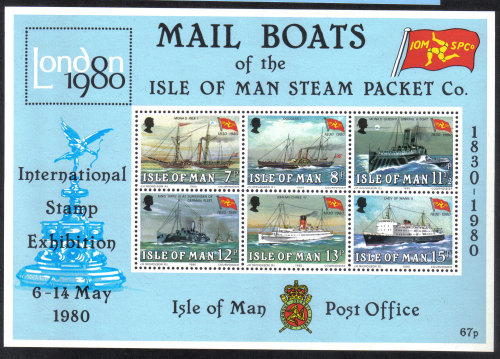 Isle of Man Stamps 1980 Mail Boats of the Steam Packet Co - MINT (z545)