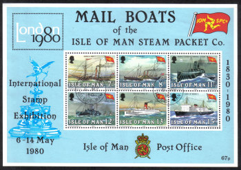 Isle of Man Stamps 1980 Mail Boats of the Steam Packet Co - CTO USED (z543)