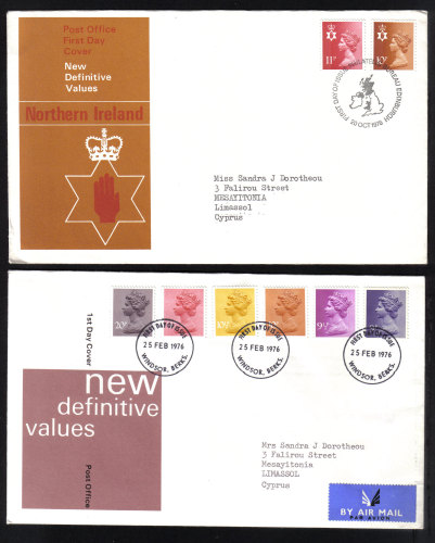 British Stamps 1976 Definitive Values England and Northern Ireland - Offici