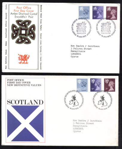 British Stamps 1978 Definitive Values Scotland and Wales - Official FDC (h6