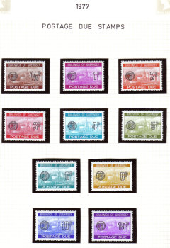 Guernsey Stamps 1977 Postage Dues - MINT (z587)