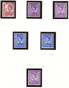 Guernsey Stamps 1958-67 - MINT (z601)