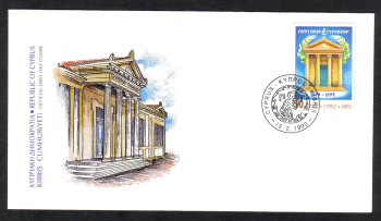 Cyprus Stamps SG 830 1993 Pancyprian Gymnasium School - Official FDC