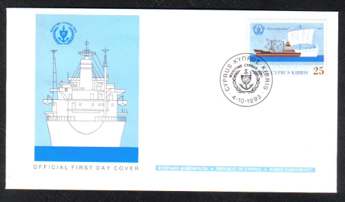 Cyprus Stamps SG 843 1993 Shipping Conference - Official FDC