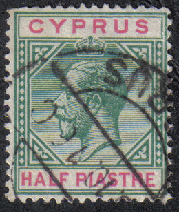 Cyprus Stamps SG 075ab 1912 Half Piastre Broken Triangle Error Flaw - USED
