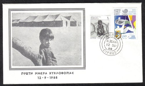 Cyprus Stamps SG 0729 1988 Refugee stamp Cachet - Unofficial FDC (e772)