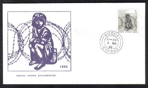 Cyprus Stamps SG 0807 1992 Refugee stamp Cachet - Unofficial FDC (h829)