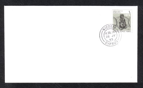 Cyprus Stamps SG 0807 1993 Refugee stamp - Unofficial FDC (h831)