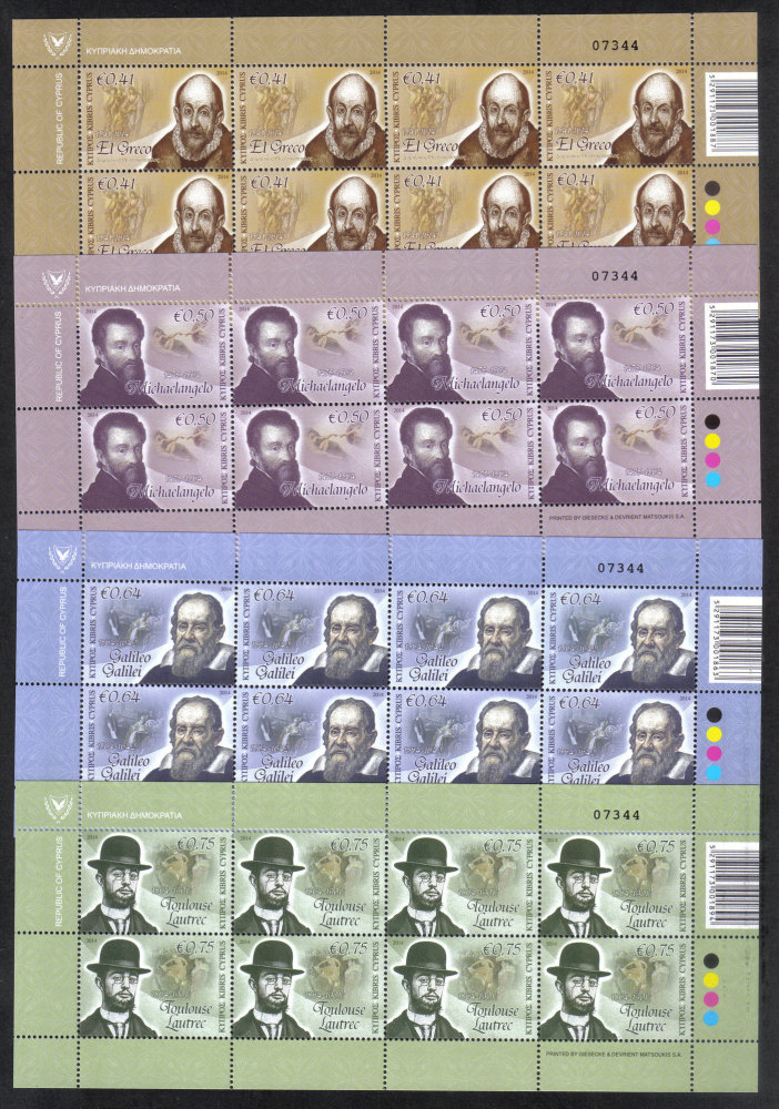 Cyprus Stamps SG 2014 (d) Intellectual Pioneers - Full sheets MINT
