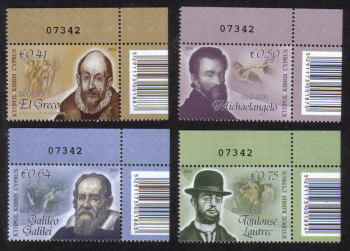 Cyprus Stamps SG 1322-25 2014 Intellectual Pioneers - Control numbers MINT