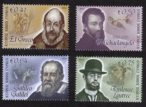 Cyprus Stamps SG 2014 (d) Intellectual Pioneers - MINT