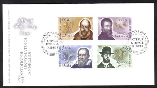 Cyprus Stamps SG 2014 (d) Intellectual Pioneers - Official FDC