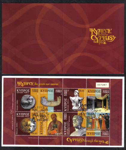 Cyprus Stamps SG 1170-77 2008 Cyprus Through The Ages (Part 2) - Booklet US