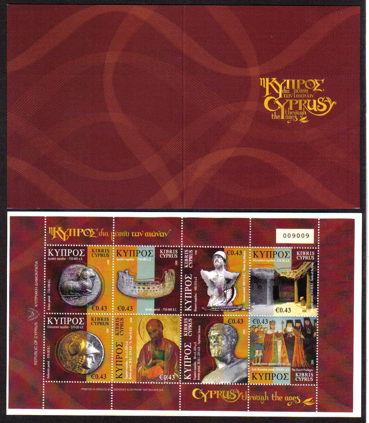 Cyprus Stamps SG 1170-77 2008 Cyprus Through The Ages (Part 2) - Booklet MINT