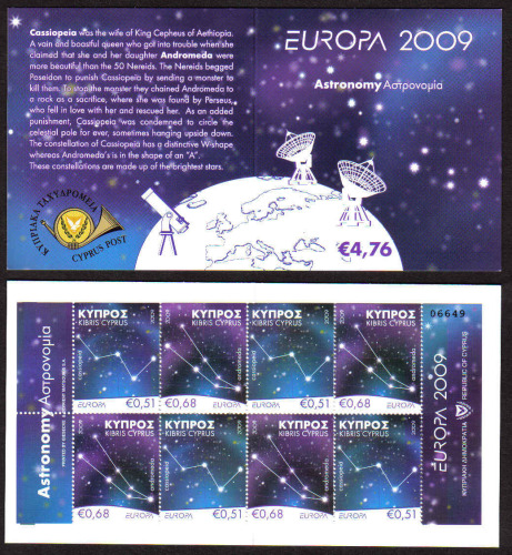 Cyprus Stamps SG 1188-89 2009 Europa Astronomy - Booklet MINT