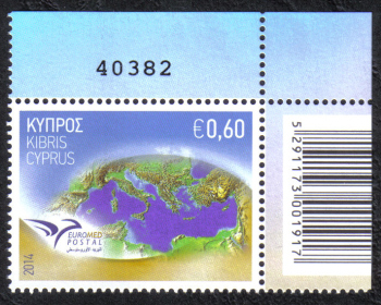 "Cyprus Stamps SG 1326 2014 Euromed Postal Joint Issue ""The Mediterranean"" - Control numbers MINT"