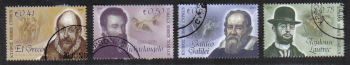 Cyprus Stamps SG 1322-25 2014 Intellectual Pioneers - USED (h844)