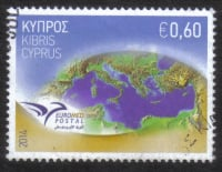 Cyprus Stamps SG 1325 2014 Euromed Postal Joint Issue