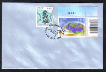 """Cyprus Stamps SG 2014 (e) Euromed Postal Joint Issue """"The Mediterranean"""" - Control Numbers Unofficial FDC (h839)"""