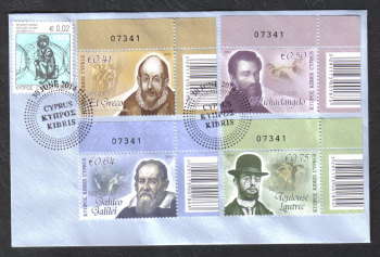 Cyprus Stamps SG 2014 (d) Intellectual Pioneers - Control numbers Unofficial FDC (h838)