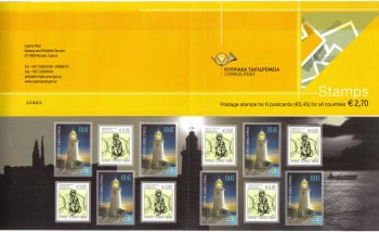 Cyprus Stamps SG 1255 and 1256 (SB 15) 2011 Postcard stamps Lighthouses - Booklet MINT