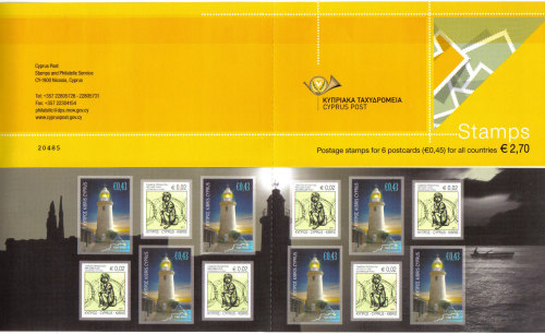 Cyprus Stamps SG 1249 and 1245 2011 Postcard stamps Lighthouses - Booklet M