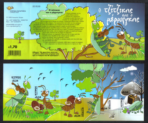 Cyprus Stamps SG 2012 (g) Aesops Fables The Cricket and the Ant - Booklet M