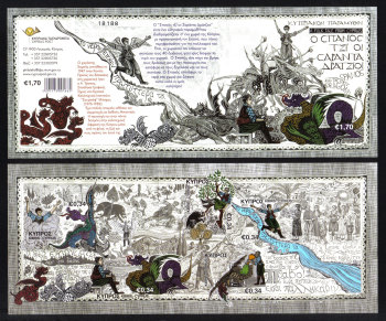 Cyprus Stamps SG 1307-11 2013 Spanos and the Forty Dragons Childrens stamp - Self adhesive Booklet MINT