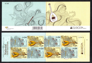 Cyprus Stamps SG 1320a-1321a (SB21) 2014 Europa National Music Instruments - Booklet MINT