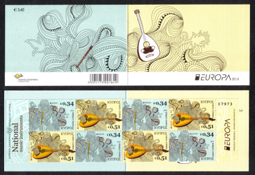 Cyprus Stamps SG 2014 (c) Europa National Music Instruments - Booklet MINT