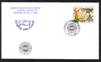 Cyprus Stamps 1993 29 November 1993 Cover - Cachet (h861)