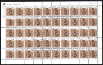 Cyprus Stamps 2010 Refugee Fund Tax SG 1218a - Full sheet of 50 MINT