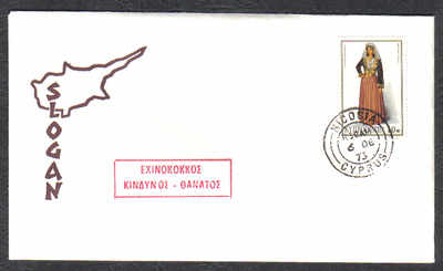 Unofficial Cover Cyprus Stamps 1973 Cover Slogan - (c244)