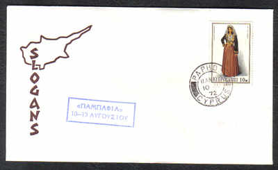 Unofficial Cover Cyprus Stamps 1972 Pampafia Cover Slogan - (c245)