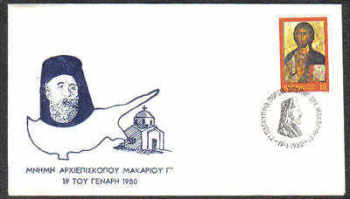 Cyprus Stamps 1980 Makarios Cover - Cachet (c95)