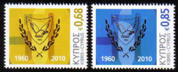 Cyprus Stamps SG 1210-11 2010 50th Anniversary of the Republic of Cyprus - MINT
