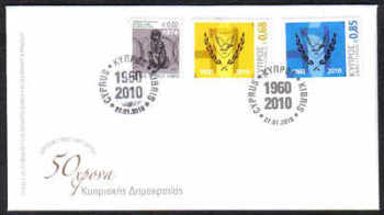 Cyprus Stamps SG 1210-11 2010 50th Anniversary of the Republic of Cyprus - Unofficial FDC (c263)