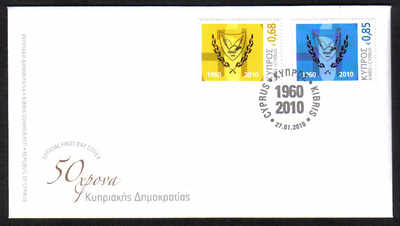 Cyprus Stamps SG 1210-11 2010 50th Anniversary of the Republic of Cyprus -