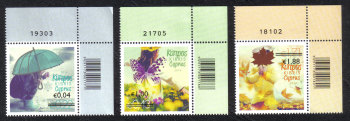 "Cyprus Stamps SG 1327-29 2014 Overprints of ""The Four Seasons"" stamps - Control numbers MINT"