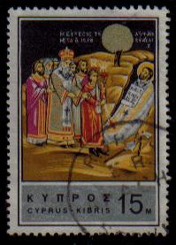 AKACHA Cyprus Stamps postmark ER1 E.R.Rural Service