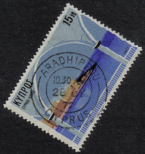 ARADHIIPPOU Cyprus stamps postmarks