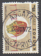 ASGATA Cyprus Stamps postmark DS7 Date Single Circle