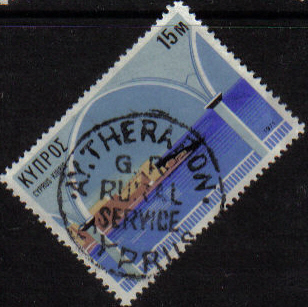 AY THERAPON Cyprus Stamps Postmark GR Rural Service