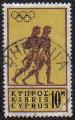DHRYNIA Cyprus Stamps Postmark GR Rural Service